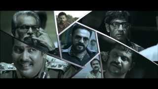 Hotel California Malayalam Movie Trailer width=