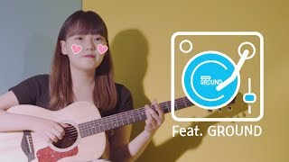 [Feat. GROUND] 쪽쪽(권진아) - 양지유 Cover. #2