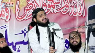Mufti Saeed Arshad Al Husaini// New Naat 2019