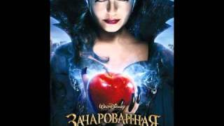 So Close [Enchanted - Russian Version]
