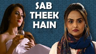 Sab Theek Hai | Short Film | Must Watch width=