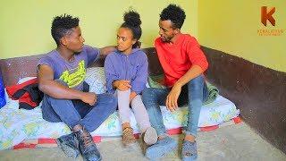 Kemalatkum - New  Ethiopian Tigrigna  Series  Drama - shatr - ሻጥር - Part 3  (FULL) 2019