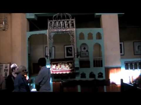"""Aben Danan Synagogue in The """"Mellah"""" of Fes/Fez, Morocco"""