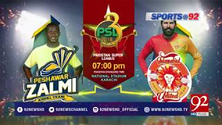 Sports At 92 - 23 March 2018 - 92NewsHDUK