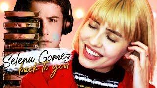 транслейт Selena Gomez - Back To You (ost 13 причин почему) Russian Cover