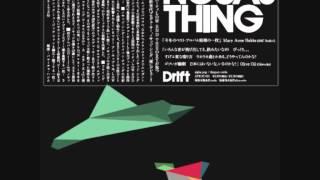 Nosaj Thing - IOIO