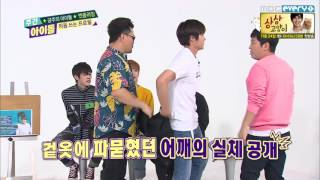 주간아이돌 - (Weekly Idol EP.225) N.Flying Gwangjin's Charming point broad shoulders