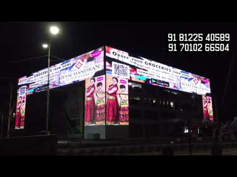 Outdoor LED  Advertising Display Digital Showroom Shopping Mall Chennai, Coimbatore , Vilupuram , Pondicherry India 91 81225 40589