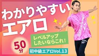 初中級エアロVol.13/菊本晃司/ホームフィットネス24