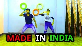 ''MADE IN INDIA'' Guru Randhawa Song Dance || Vishvjeet VDx Choreography ||