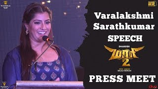 Varalakshmi Sarathkumar Speech at Maari 2 Press Meet | Dhanush | Balaji Mohan | Yuvan Shankar Raja
