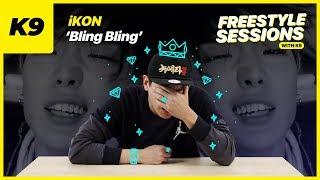 iKON 'BLING BLING' FREESTYLE | K9 SHOW | KOREABOO STUDIOS