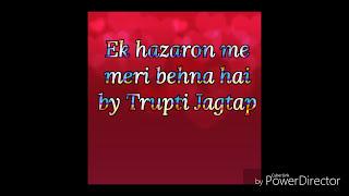 ✔ Ek hazaron mein meri behna hai (Phoolon ka taaron ka-Kishorkumar)Rakshabandhan -Sister love