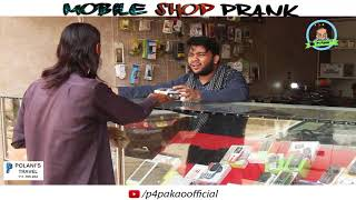 | Mobile Shop Prank | By Nadir Ali And Team In | P4 Pakao | 2018 width=
