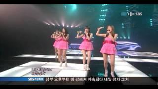 다비치 Davichi SeeYa 씨야- Love Battery