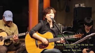 통기타가수 강지민 - Tie A Yellow Ribbon Round The Old Oak Tree (Tony Orlando & Dawn) (acoustic ver.)