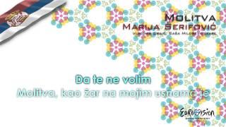 """Marija Šerifović - """"Molitva"""" (Serbia) - [Karaoke version]"""