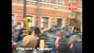 Nucleo Terco - Combatientes de las Calles (feat Javi Saldakoi)