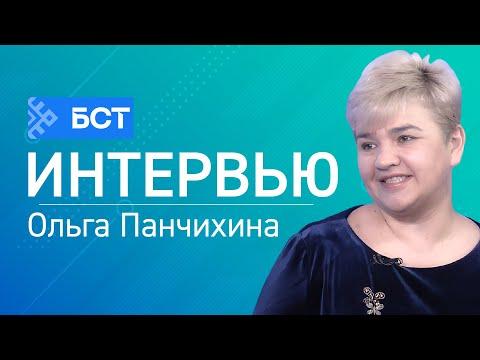 ОЛьга Панчихина об общественном наблюдении за выборами 2021