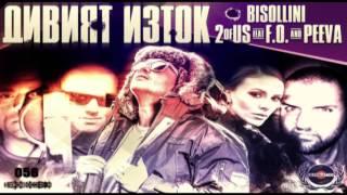 BISOLLINI, 2OfUs feat F.O. & PEEVA - ДИВИЯТ ИЗТОК
