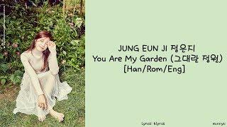 리싸 (leeSA) – Always You Lyrics [Han/Rom/Eng] Hwayugi OST Part 8 (A Korean Odyssey OST Part 8) width=