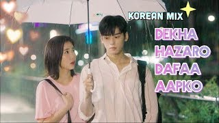 Korean Mix // Dekha Hazaro Dafaa // Kdrama mv //My ID is Gangnam Beauty
