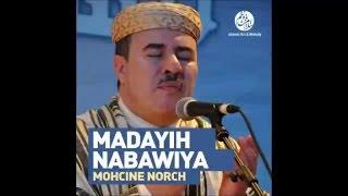 Mohcine Norch - Ya aba Zahra (2) - Madayih Nabawiya - Mohcine NORCH - محسن نورش