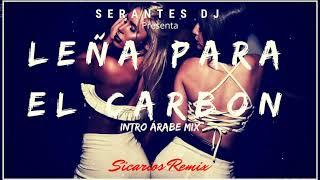 LEÑA PARA EL CARBÓN (INTRO ÁRABE MIX) - SERANTES  DJ REMIX - J MASTERMIX