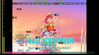 Let's Play OD's Japan Mix 1 #4 [Rage Your Dream]