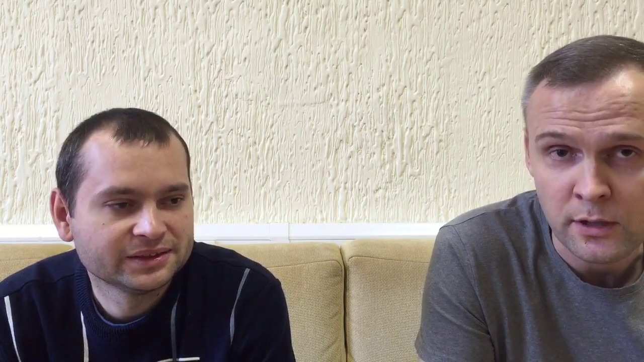 Лечение ОКР у Дмитрия часть 2