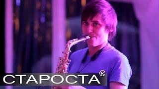 Саксофонная музыка в современной обработке - Максим Разин - Каталог артистов