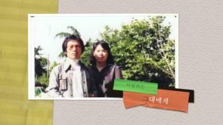 사랑하는그대에게 (유익종) cover, by sang hong