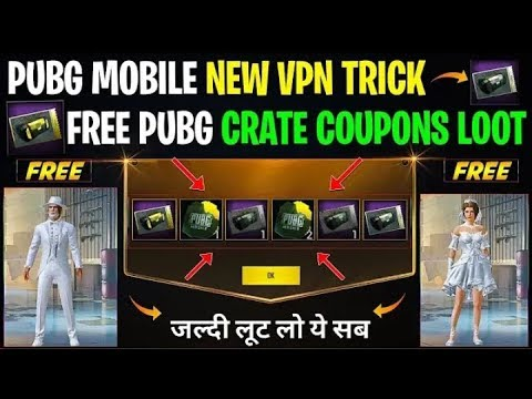 Download save PUBG Mobile New VPN Trick Get Free 15 Classic Crate