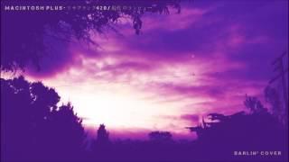 MACINTOSH PLUS - リサフランク420 / 現代のコンピュー - (Darlin' Cover)