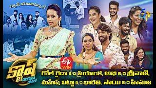 Cash |Abhi&Srivani,Himaja&Sai,Roll Rida&Priyanka,MaheshVitta&Bharathi| 19June 2021|Full Episode|ETV