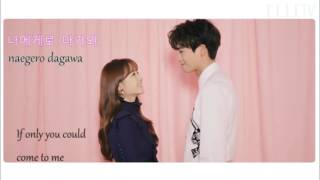 수란 SURAN – Heartbeat (Strong Woman Do Bong Soon OST Part 2) (ENGSUB)