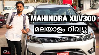 Mahindra Xuv300 Malayalam review | മഹീന്ദ്ര xuv 300 മലയാളം റിവ്യൂ