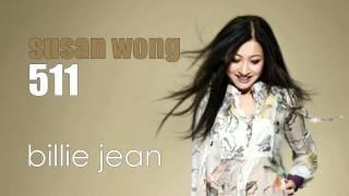 billie jean bossa nova - Susan Wong