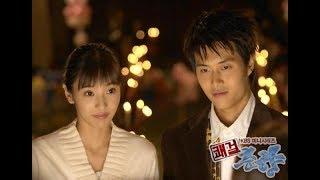 Izi - Emergency Room 응급실 (Delightful Girl Choon Hyang)