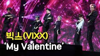 빅스(VIXX) 정규 3집 쇼케이스 'My Valentine' 첫 무대 // 쓱캠 // 180417