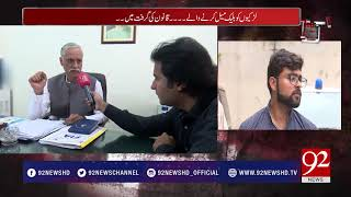 Andher Nagri | Boy arrested in gujranwala for blackmailing girl on Facebook - 31 March 2018