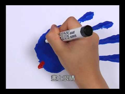 印手印 - YouTube