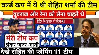 वर्ल्ड कप में रोहित के कप्तान होने पर इन 4 खिलाड़ियों को मिल सकता था मौका, ऐसी होती प्लेइंग-XI
