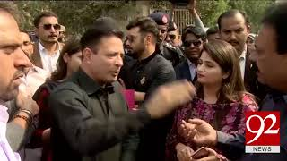 Zainab murder: Film, TV stars hold protest - 12 January 2018 - 92NewsHDPlus