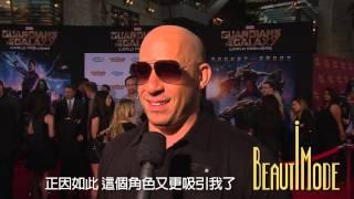 馮迪索Vin Diesel為《星際異攻隊》樹人格魯特發聲 漫威漫畫搬上大螢幕以來最怪咖 「就是這樣才吸引我!」 Guardians of the Galaxy World Premiere全球首映
