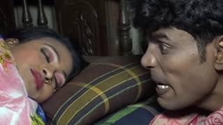 শীতের দিনের দুধ । Shiter Diner Dudh। Modern Vadaima Koutuk 2019.