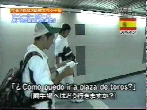 from Morocco to SAHARA, SPAIN - Tokio17