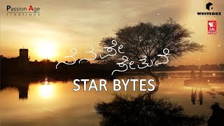 Nenape Sethuve - Nasukina Nadu Baanali | Song Trailer | Ankush |  Bhuvaneshwari