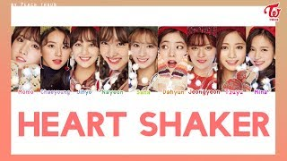 [COLOR CODED/THAISUB] TWICE - Heart Shaker #พีชซับไทย