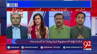 News Room : Dr Farooq Sattar slams ECP's ruling on intra-party elections- 26 March 2018